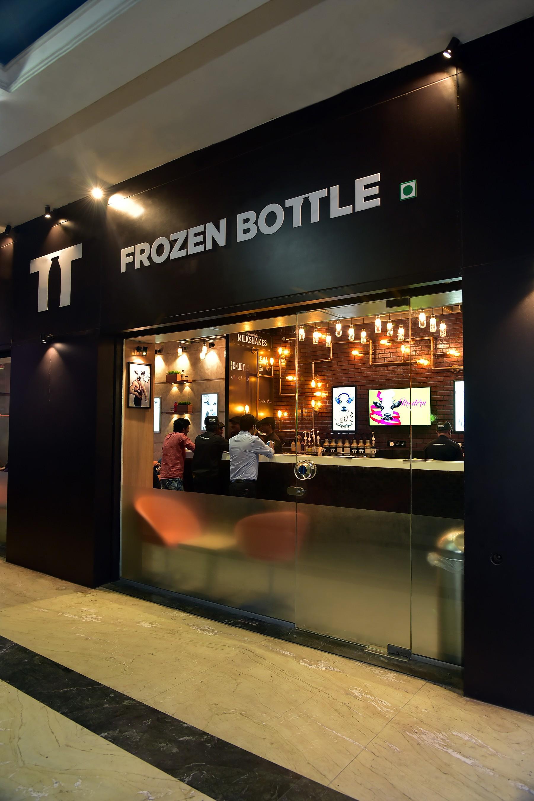 frozon11 gallery